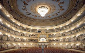 Мариински Театър