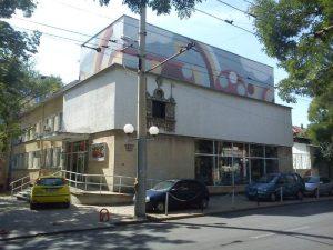 Държавен куклен театър - Стара Загора