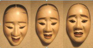 Театрални маски, Но