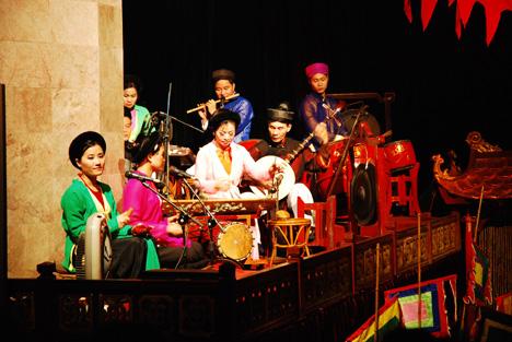Оркестър към водния куклен театър