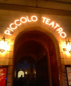 Входът на театъра